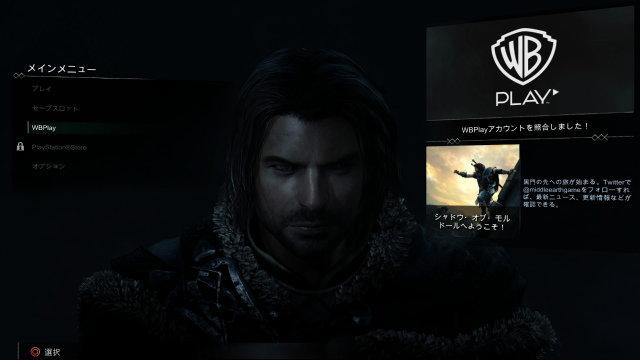DLC_WBplay.jpg