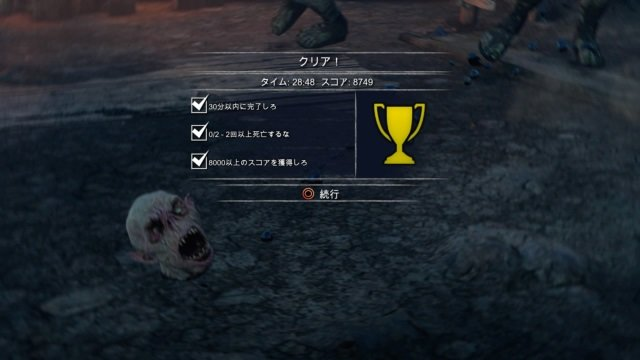 DLC_力試しa