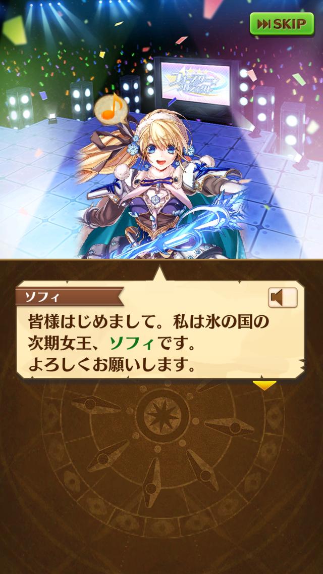 2015010504