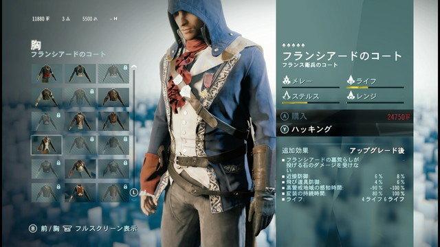 フランシアードのコート.jpg