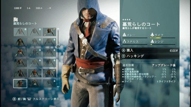 墓荒らしのコート.jpg
