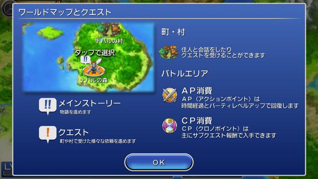ゲームの進め方_01.PNG