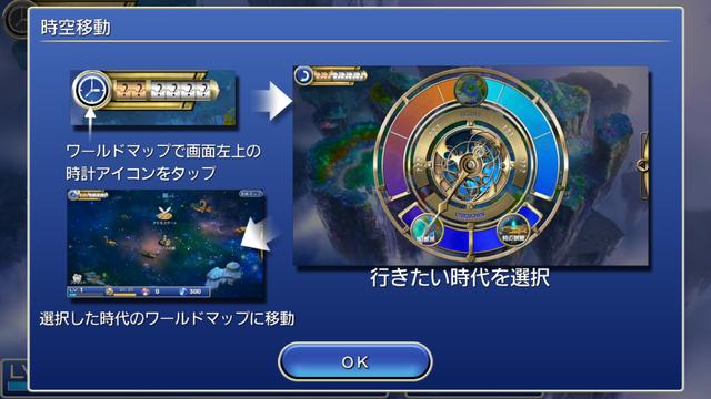 ゲームの進め方_02.PNG