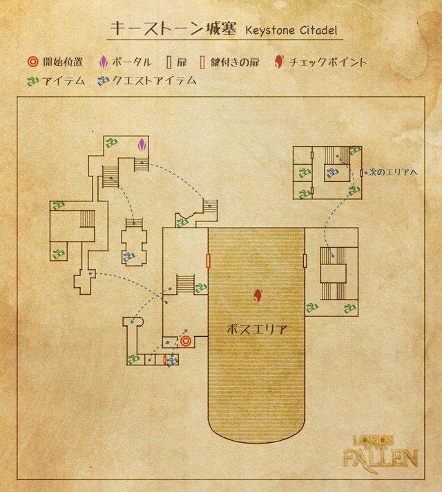 LotF_map01.jpg