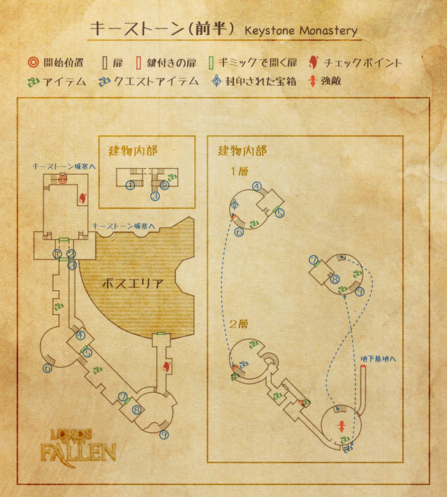 LotF_map02