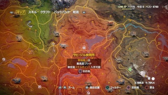 サヒ・ジル検問所.jpg