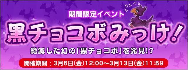 sqex_event_06
