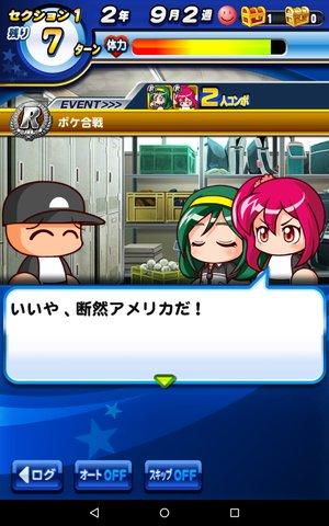ボケ合戦2.jpg