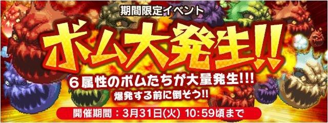 sqex_event_09