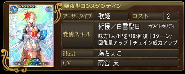 chr_141204_seiya_020