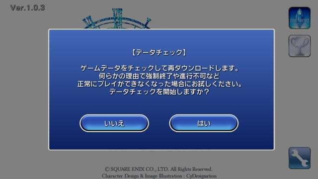 sqex_news_02.jpg