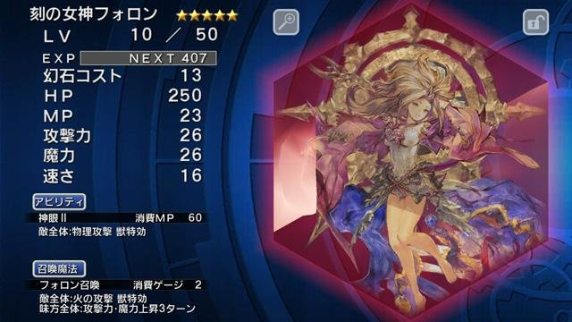 event_14c