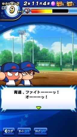 沢村と.jpg