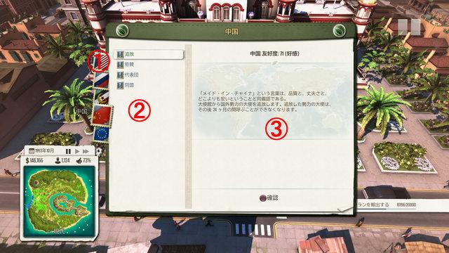 外交1.jpg