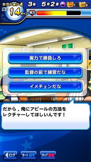三島課題解決イベント.jpg