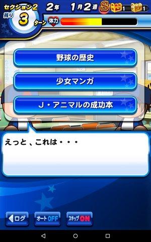 沢村の読書.jpg