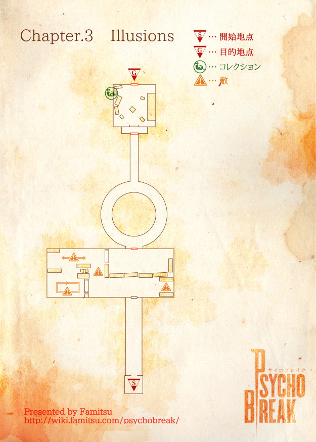 PB_DLC2_MAP09