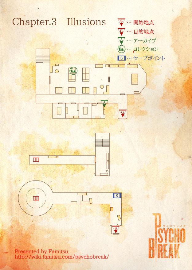 PB_DLC2_MAP11