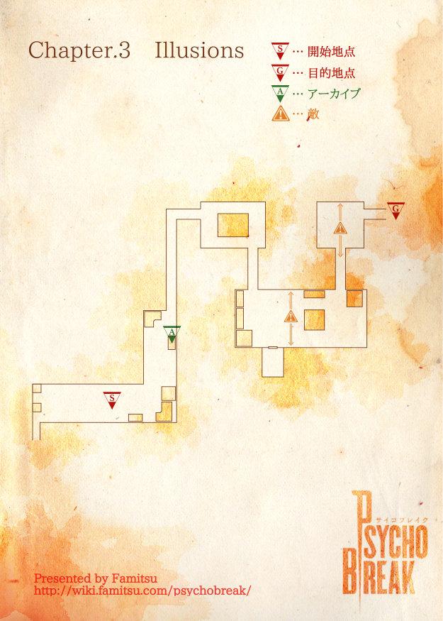 PB_DLC2_MAP14