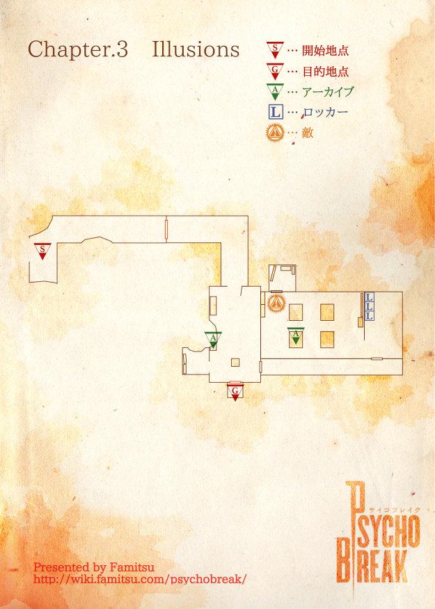 PB_DLC2_MAP16
