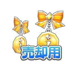 ジュエルピアス(小).jpg