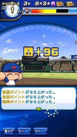 甲子園決勝0.jpg