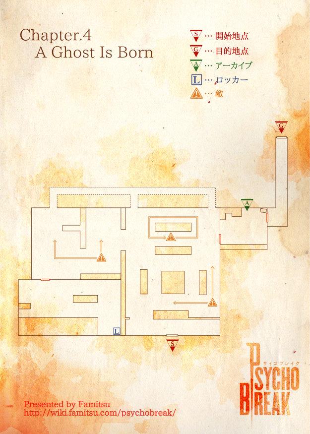 PB_DLC2_MAP25.jpg