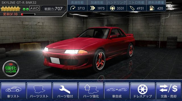BNR32 ☆6++ 愛車Lv10.jpg