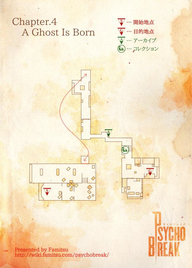 PB_DLC2_MAP27