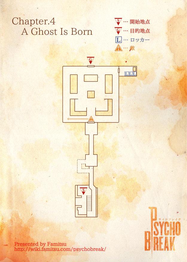 PB_DLC2_MAP29