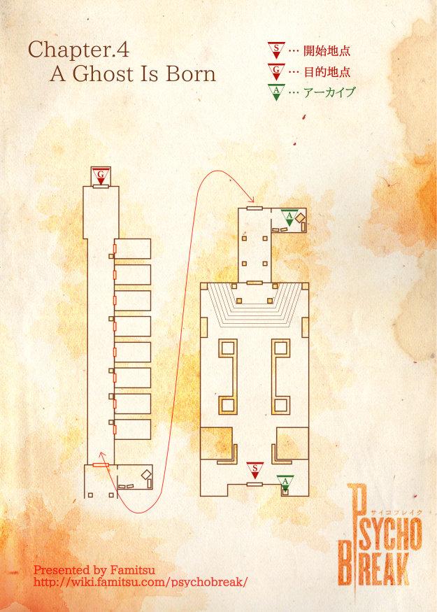 PB_DLC2_MAP33