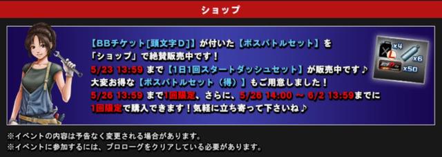 news8