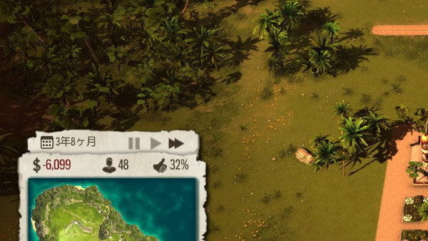 トロピコ赤字国家