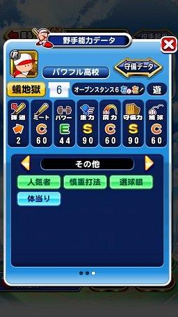 遊撃手 2.jpg
