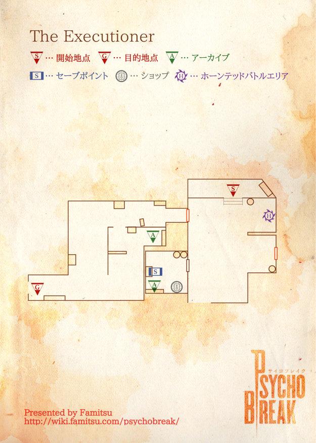 PB_DLC3_MAP13