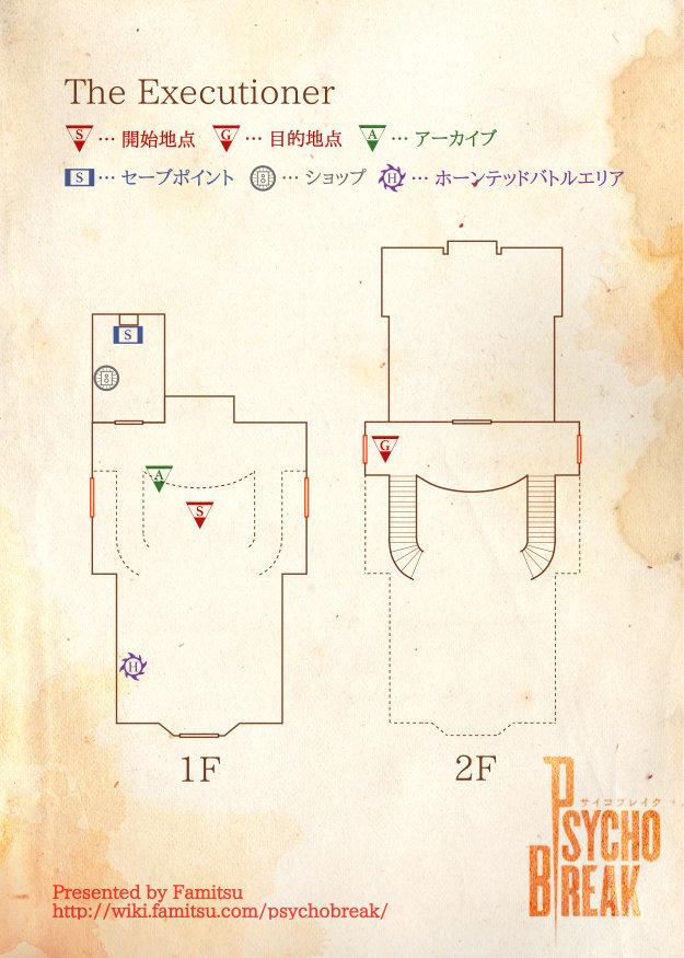 PB_DLC3_MAP07.jpg