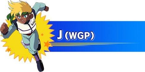 JWGP.jpg