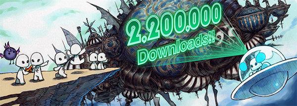220万DL達成