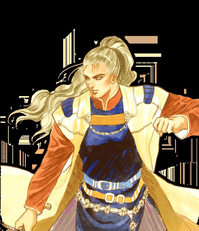 グレイ(皇帝)