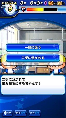 抜き打ち訓練.jpg