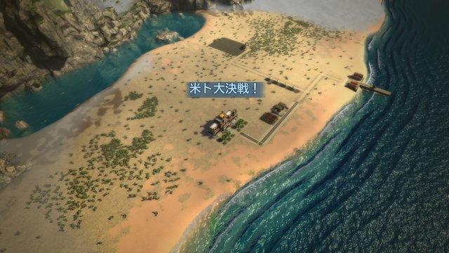 ミッション:米ト大決戦!.jpg