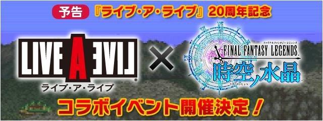 イベント開催&新幻石追加準備のお知らせ(6/30)