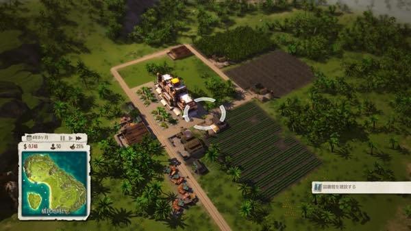 農業大国トロピコ
