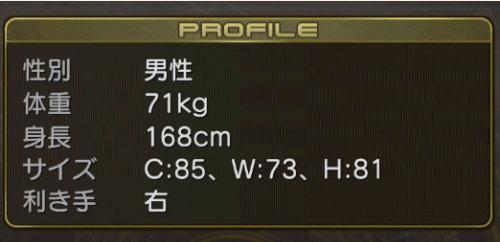 【沈黙の騎士】第二型エレックSS_2.jpg