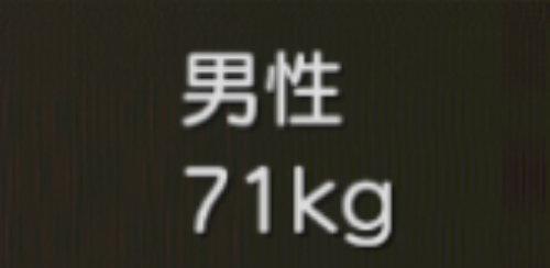 【沈黙の騎士】第二型エレックSS_3.jpg