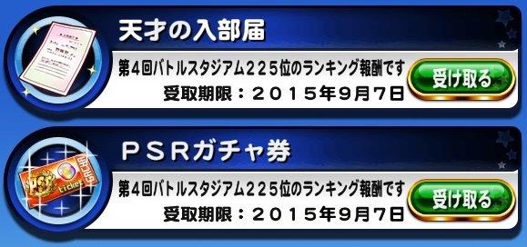 2015-07-09 14.02.33.0