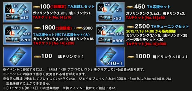 2015-07-16 14.04.50