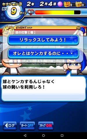 技の打撃1.jpg
