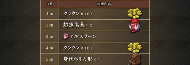 img_bonus03a