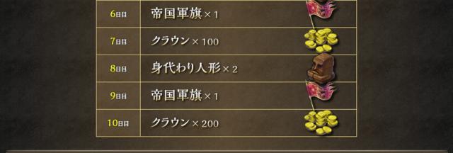 img_bonus04a